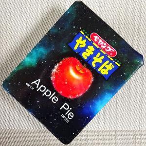 【9/21発売】焼そばでアップルパイ?? これはチャレンジ商品、ペヤングの新作