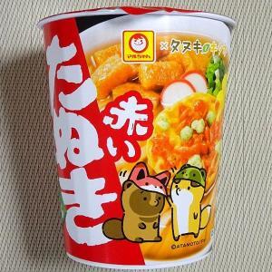【9/22発売】「赤いたぬき天うどん」、天ぷらときつね揚げが入るおうどんです!