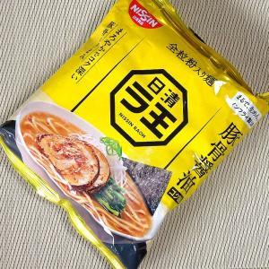 【日曜自由枠】ラーメンの味のイメージカラーとは? ラ王豚骨醤油が大変身!