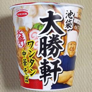 【9/28発売】タテロング 池袋大勝軒 ワンタン中華そば 大盛り