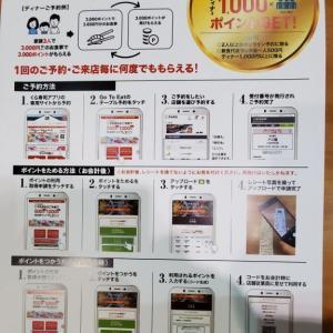 【今大ブーム!?】「くら寿司」の無限くら寿司にチャレンジ!