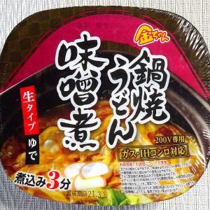 【金曜自由枠??】金ちゃん鍋焼うどん味噌煮