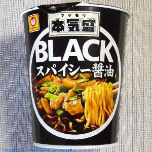 【6/28発売】「富山ブラック」の本気盛! 「BLACKスパイシー醤油」