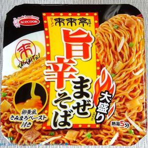 【6/23発売】来々亭の旨辛まぜそばがカップ麺に! 卵黄ペースト付きの美味しさ堪能