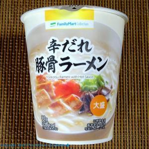 【7/13発売】ファミマPBの大盛カップ、今度は辛だれの豚骨ラーメン!