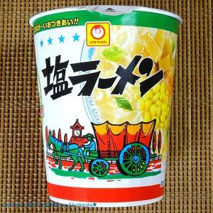 【7/12発売】懐かしさと北海道らしさが感じられる!マルちゃん「縦型ビッグ 塩ラーメン」