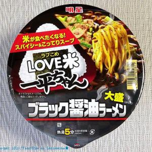 【7/26発売】明星新シリーズ「ラブこめ一平ちゃん」第1弾は「ブラック醤油ラーメン」