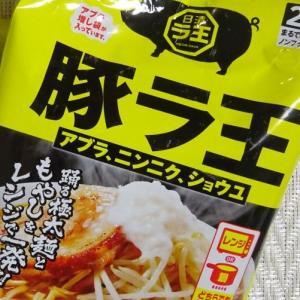 【日曜自由枠】9/20発売 日清豚ラ王の袋麺バージョン登場・レンチン調理もOK‼