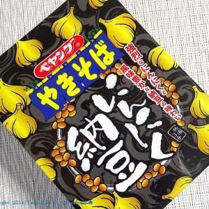 【9/27発売】にんにくx納豆のやきそば?…またペヤングから謎の商品!ww