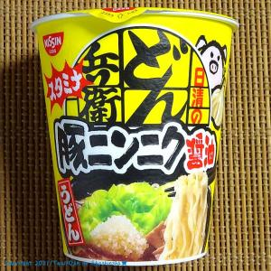 【10/25発売】「スタミナどん兵衛」第1弾・豚ニンニク醤油うどんはマシマシ篇の再来‼
