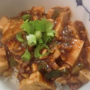 久しぶりに蜀椒(四川山椒)入りの麻婆豆腐をつくりました。