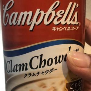 もう1品!スープが超簡単に作れるおすすめ商品