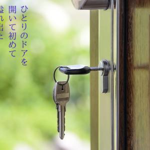 【短歌】ひとりのドア
