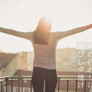 【短歌】ベランダ