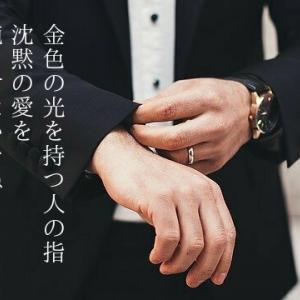 【短歌】指輪