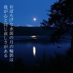 【短歌】おぼろ月