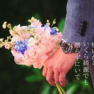 【短歌】花