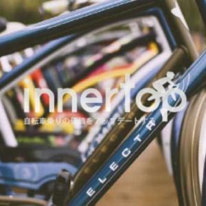絶対的おすすめ自転車スタンド!ロードバイク2台掛けや縦置き、室内メンテや屋外洗車にも