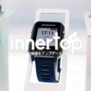 「iD.TRI」「iD.FREE」シグマがコスパ最高なスポーツスマートウォッチを発売!