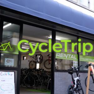 ロードバイクのレンタサイクル「CycleTrip(サイクルトリップ)」で東京サイクリング!eバイクも最高!