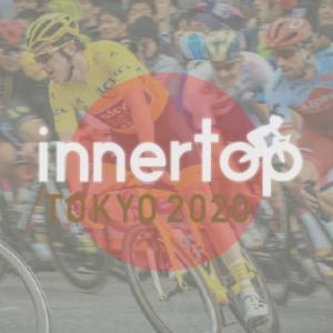 東京オリンピックのチケット二次抽選はいつ?対応競技や種目は?自転車競技が見たい!