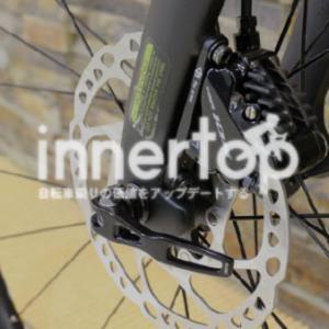 初心者におすすめ!ピナレロ2020年モデルのロードバイク【PINARELLO RAZHA DISK】