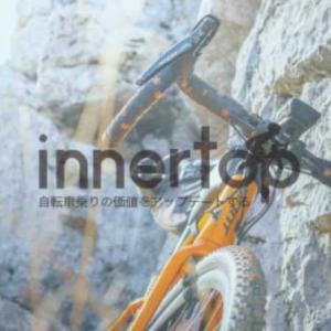 初心者におすすめ!GIANTの人気ロードバイク10選【2019/2020年最新】