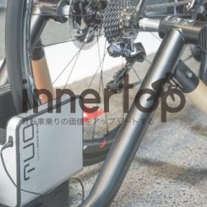 エリート「TUO(トゥオ)」ミニマルデザインのホイールオンスマートトレーナー【新製品】