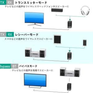 AUKEY BR-O8の購入レビュー。AAC送信可能なBluetoothトランスミッターレシーバー