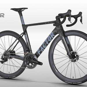 【フルーム使用】Factorが超軽量エアロレーシングバイク「Ostro(オストロ)」を正式発表