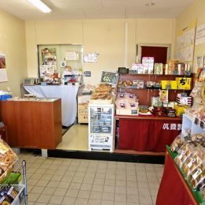 筑豊製菓直売所 リニューアルオープン致しました