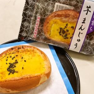 九州育ち 芋まんじゅう