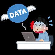 データのお引越し手順が分からない!困ったことはありませんか?