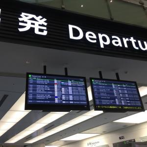 香港子連れ海外旅行①