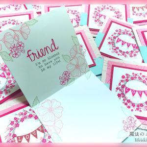 桜のカードをお届けします♬