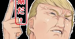 大幅上昇、ほぼ昨日下落の前値戻しの日本株!!