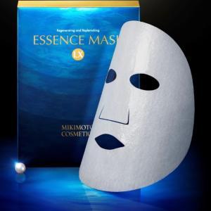 【限定付録】あの高級マスクがなんと今だけほぼ70%引き!