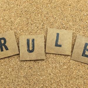 一条工務店の自由度の無さは弱点?「一条ルール」は実は強みだと思う4つの理由