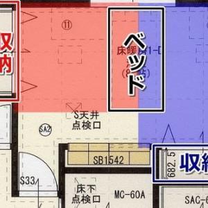 【間取り】子供部屋:8畳で2人部屋のレイアウトで考えたこと
