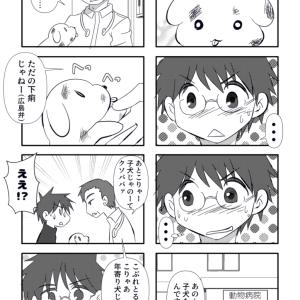 【4コマ漫画】初めて犬を拾って人生が変わった話。その2