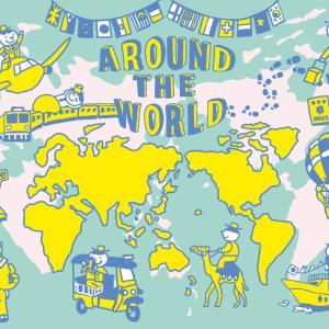 息子が見る世界地図とRASとスコトーマという脳の仕組み