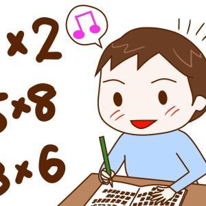 算数が得意だと言っている息子。日本の数学は暗記教科