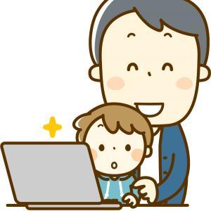 グーグル検索のキーボード入力を始めた息子