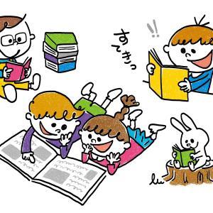 子供と図書館に行くのは楽しいよ!子供が興味を持ちそうな本を選んであげる大人は必要だ。
