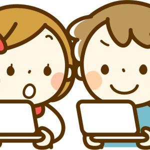 テレビとゲームの子供への影響について。佐藤優氏、野口悠紀雄氏、苫米地英人氏、加治将一氏、中室牧子氏の言葉から考える。