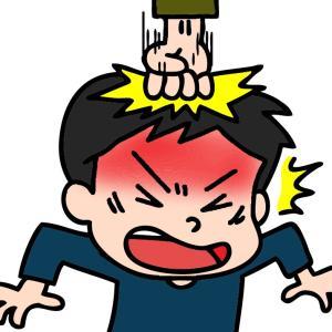「親は子供に体罰をしてはいけない」という法律があると学校の授業で教えた方がよいのでは