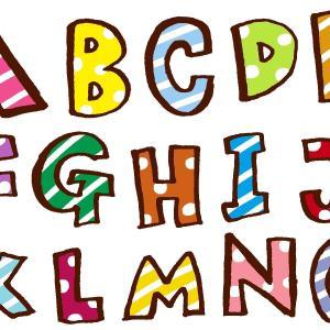 言語空間をいかに子供にとってコンフォートゾーンにするか。認知科学者苫米地英人博士。歴史作家加治将一さんの言葉から考える