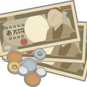衝撃。お金が生まれる秘密を苫米地博士がテレビで説明していました