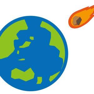 誰もが知らない間に小惑星が地球をかすめていった。