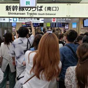 【画像付】Snow Manファン出待ちで名古屋駅が動物園状態に「泣き叫ぶ」「新幹線を追いかける」迷惑行為に非難殺到